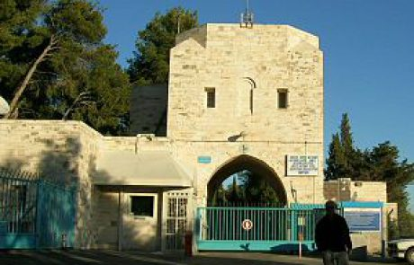 Armon Hanatziv: The Palace of the Governor