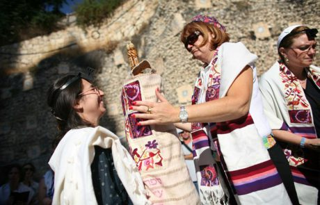 A Woman Describes Her First Aliyah to the Torah