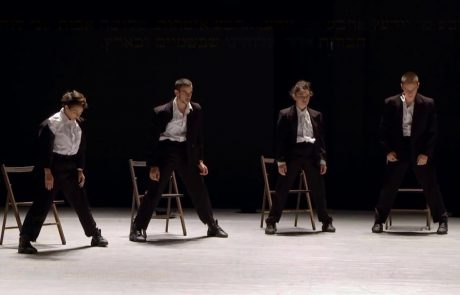 Ached Mi Yodeah / Who Knows One? – Interpretive Dance & Lyrics