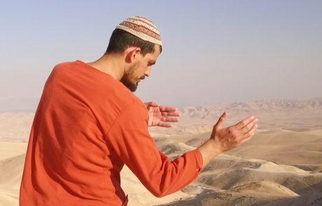 Achot Ketana: A Sephardic Rosh Hashanah Piyut