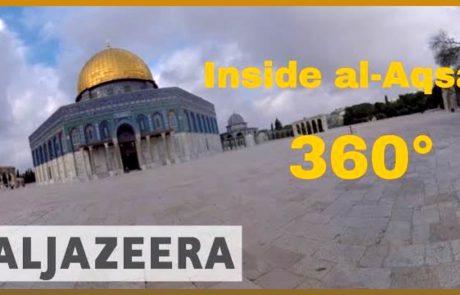 Interactive Virtual Tour of Haram al-Sharif