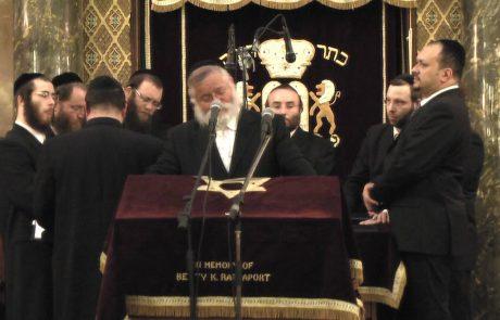 Al Hanissim for Grace After Meals on Purim