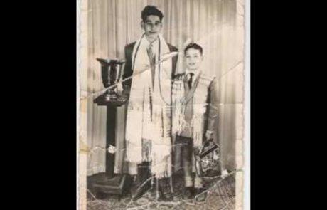 Elohim Hai: Moroccan Bar Mitzvah Piyut