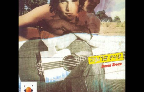 All Will Be Good: An Iconic Israeli Peace Song