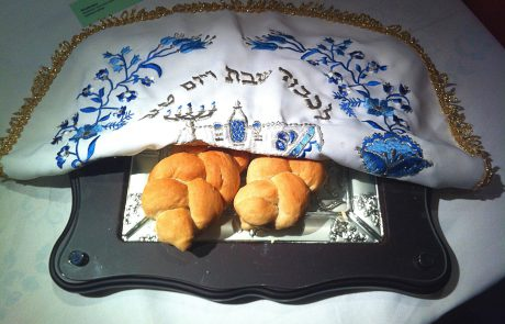 Introduction to the Blessing over the Bread