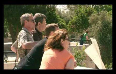 Armon Hanatziv Attractions: Hasmonean Aqueduct & Segway Tours