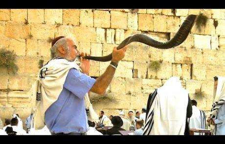 Rosh Hashanah Customs