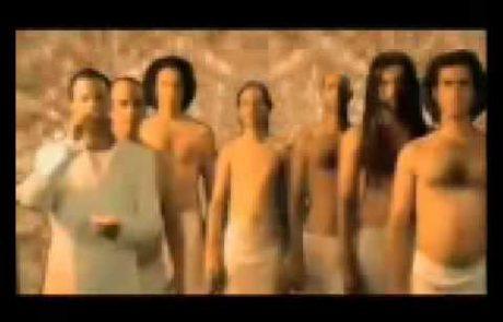Hadag Nachash: Here I Come (Lyrics & Lesson Plan)