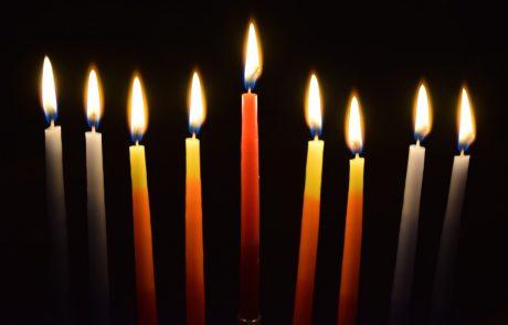 A New Light: Hanukkah Prayer