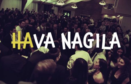Hava Nagila: A Jewish Celebration Song with Subtitles