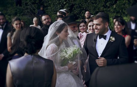 If I Forget Thee, O Jerusalem: A Chuppah Song