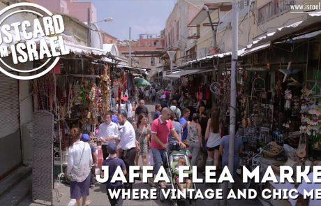 Free Organized Walking Tours of Tel Aviv