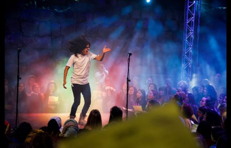"Koolulam: 1000 People Sing Bob Marley's ""One Love"" in Jeursalem"