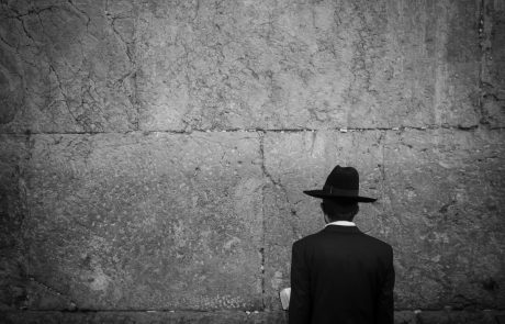 Sacred Siteseeing: A Virtual Tour of the Western Wall