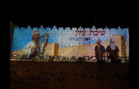 Light Show on the Old City Walls: A Timeline of Jerusalem