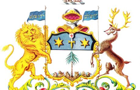 Sir Moses Montefiore's Coat of Arms
