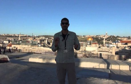 Touring the Four Quarters of the Old City from the Rooftops
