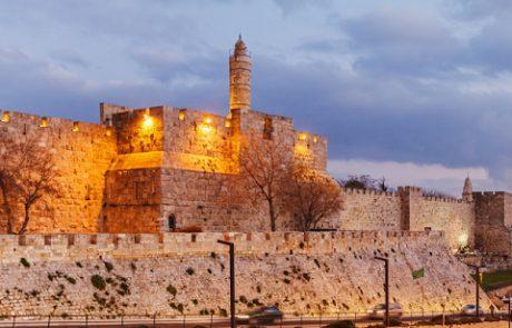 The Old City of Jerusalem: A Magical City of Splendor