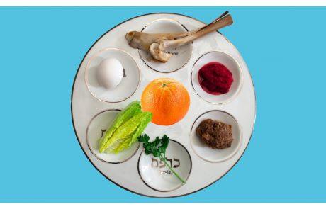 Does an Orange Belong on a Seder Plate?